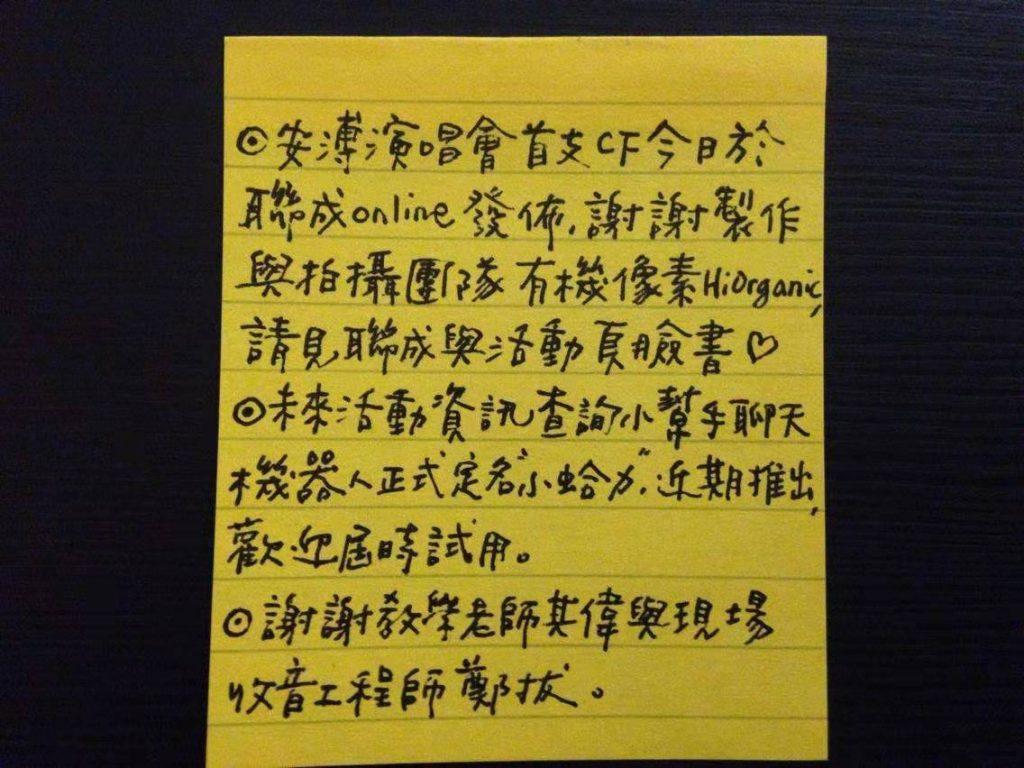 安溥的电邮(20210331更)