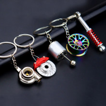 Creative gift car metal keychain turbo gear hub pendant brake disc shock absorber Pendant