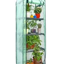 Greenhouse-Plate-Cover Garden-Heating-House Pvc Garden Small Warm Four-Floors Flower