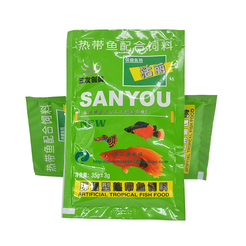 1Pc Tropical Fish Ornamental FishSmall sized Fish And Fish Food Fishing lure Feed Astaxanthin 20g