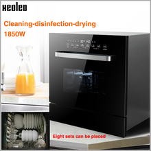 Dish Washers Embedded-Sterilization-Dryer To Brush Bowl XEOLEO Intelligent Automatic
