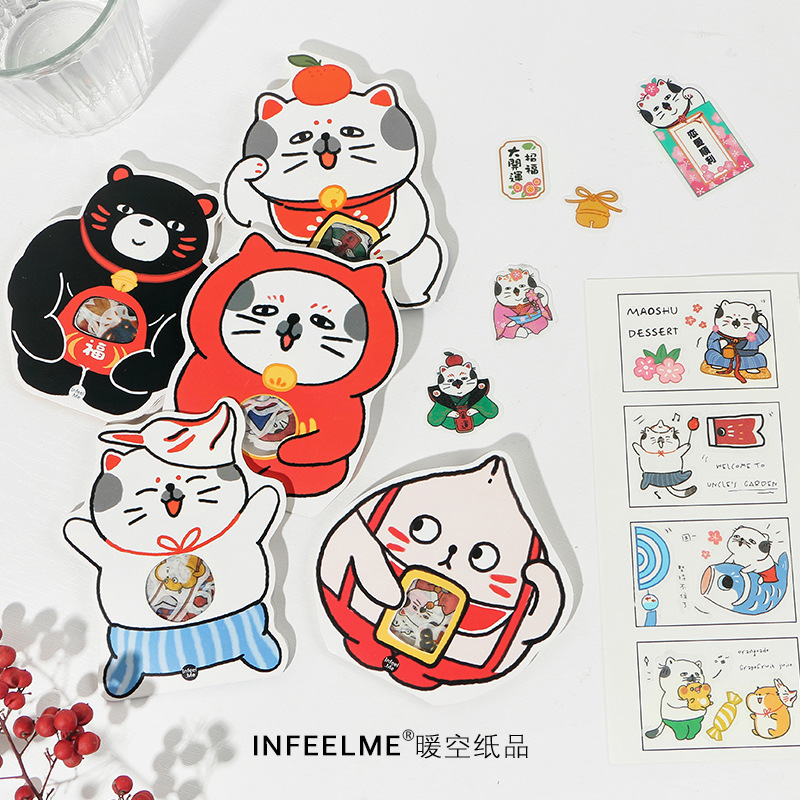 40pcs/pack Kawaii Cat Japanese Decoration Stationery Sticker Diy Ablum Diary Scrapbooking Label Sticker Stationery