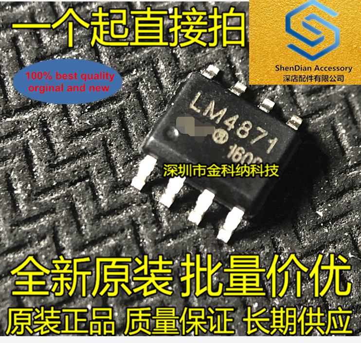 30pcs 100% Orignal New LM4871 3W Linear-audio Amplifier Patch SOP8 Foot Mono Amplifier Chip In Stock