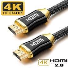 Hannord Cable HDMI 2,0 chapado en oro, carcasa de aleación de Zinc, alta velocidad, HDMI 4K, Cable HDMI de vídeo para reproductor multimedia HDTV
