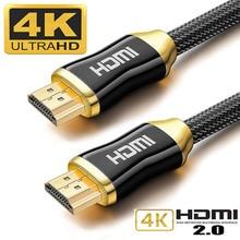 Hannord สาย HDMI 2.0 ชุบทองสังกะสีอัลลอยด์ความเร็วสูง HDMI 4K HD สาย HDMI สำหรับ media Player HDTV