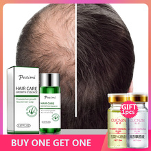 PUTIMI Сыворотка для роста волос быстро расти эссенция для волос уход за выпадением для мужчин t Предотвращение выпадения поврежденных волос Восстановление растущих волос для женщин и мужчин