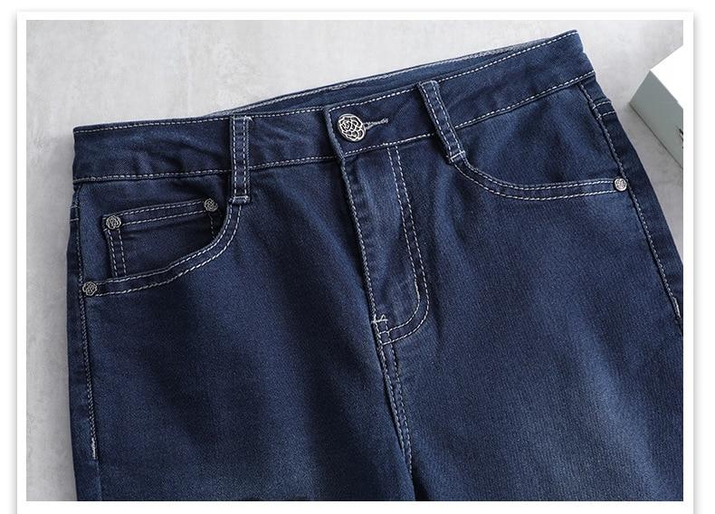 KSTUN FERZIGE Women Jeans Shorts High Waist Stretch Dark Blue Beaded Flowers Mom Jeans Push Up Sexy Short Pants Summer Mujer Jeans 36 18