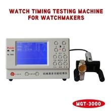 MTG-3000 MTG-2000 испытательное оборудование механические часы хронограф часы синхронизации испытательная машина для часовых аппаратов 2000/3000