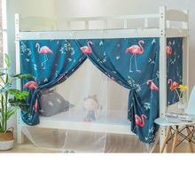 Podwójnego zastosowania zintegrowane łóżko kurtyny moskitiera studenta fizyczne łóżko pojedyncze kobiet cieniowania górnej kurtyny niższe tanie tanio Trzy-drzwi Owadobójczy traktowane Czworoboczny Domu Dorosłych Pałac moskitiera Uniwersalny Poliester bawełna