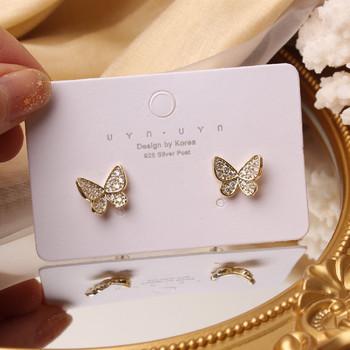 2020 Korean New Design Fashion Jewelry Exquisite Small Copper Inlay Zircon Three-dimensional Butterfly Elegant Female Earrings tanie i dobre opinie wproduby Miedzi CN (pochodzenie) Stadniny kolczyki Owady Kobiety TRENDY Cyrkonia Moda