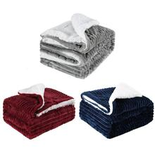 Lamb Velvet Double Layer Draw Blanket Single Solid Color Flannel Blanket Office Sofa Twin Thick Warm Blanket Home Textile