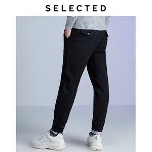Image 3 - Отборные мужские легкие Стрейчевые джинсовые брюки, новые Стрейчевые черные джинсы с завязками на лодыжках LAB