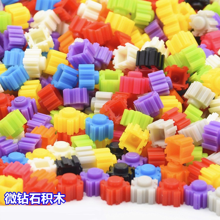 10MM Small Building Blocks New Children's Educational Ideas DIY Diamonds, Mini Serial Toys 100 Pieces