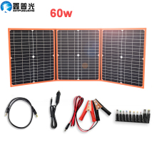 60w 20w*3 18v flexible solar panel foldable 50w black China home kit charger 5v usb for phone 12v car battery hiking camping pv цена и фото