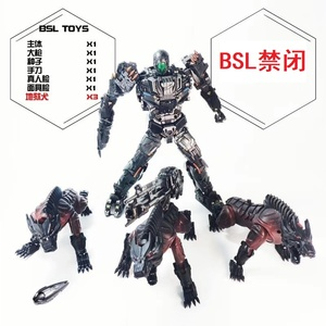 Image 5 - Transformation Robot Peru Kill Lockdown Steeljaw UT R01 BSL 01 BSL 01 MPM KO Oversize Action Figure Model Kids Toys Collection