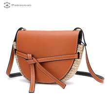 Pabaobao PU Shoulder Waven Bag For Women 2019 ladies Fashion Hand Bags Messenger Crossbody for Ladies Girls