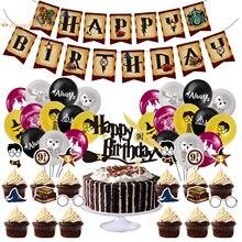Harries látex balões potter tema banners balão mágico criança aniversário casamento parede decoração suprimentos