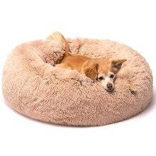 Длинная плюшевая супер мягкая собачья кровать питомник круглый Спальный Мешок Лежак домик для кошек Зимний теплый диван корзина для маленьких средних и больших собак