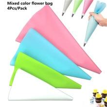4 sizes of mixed color flower bag set EVA cream squeezed