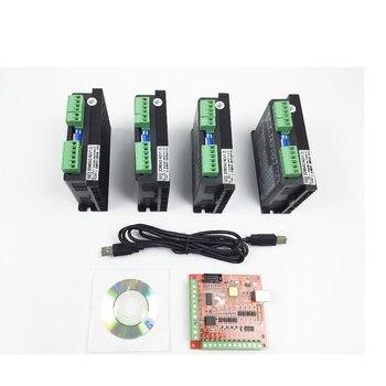 CNC mach3 usb 4 осевой комплект, 2DM542 4 осевой драйвер Замена M542,2M542 + mach3 4 осевой USB CNC шаговый двигатель контроллер карта 100 кГц