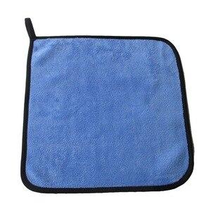Image 4 - 30x30/40/60CM Car Wash Microfiber Towel Car Cleaning Drying Cloth Hemming Car Care Cloth Detailing Car Wash Blue Towel