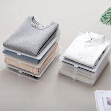 Органайзер для шкафа практичный быстро складывающийся одежды