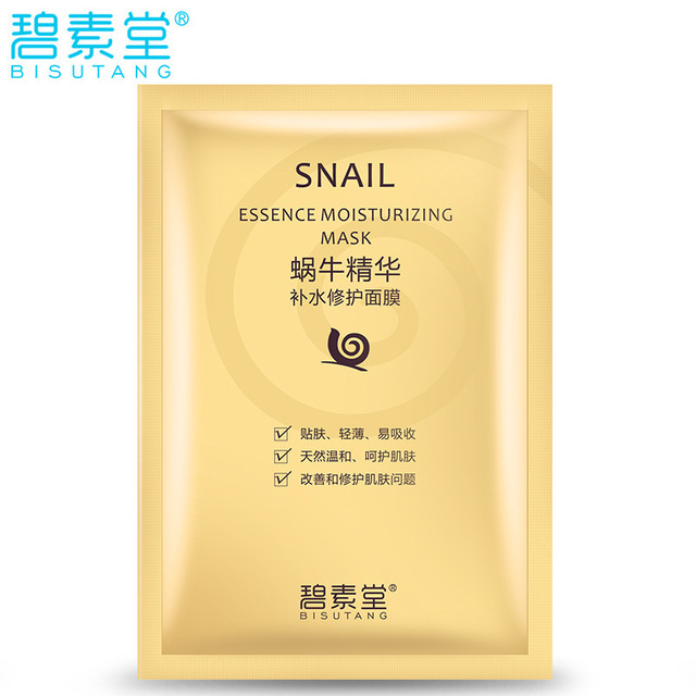 Bisutang snail whitening moisturizing facial mask soothes skin, brightens skin tone and tightens skin. 3