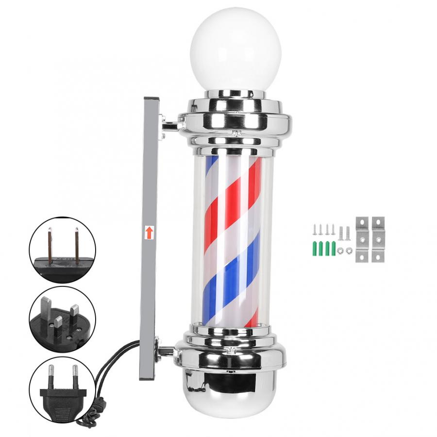 68cm LED Barber Shop Sign Rotating Illuminating Pole Bright Stripe Light For Hair Salon Barbershop Accessories
