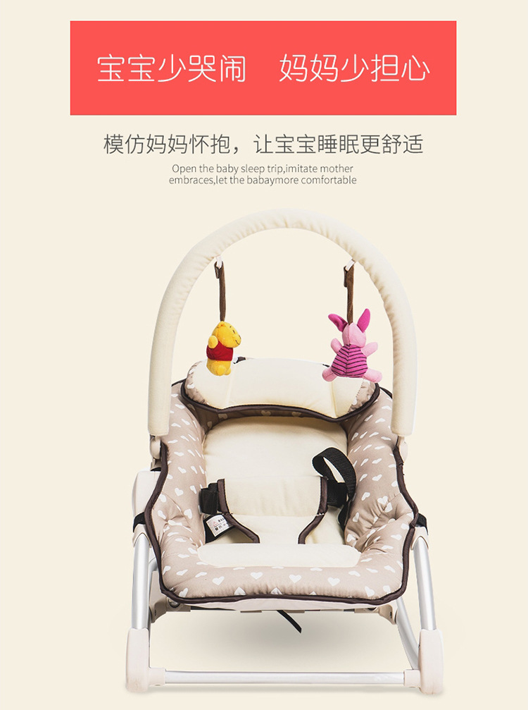 Hddfa6acebc9040c6a9e63c5056b98e50z Baby rocking chair baby cradle bed  comfort recliner baby swing sleeping cradle bed bassinet columpio bebe berceau wholesale