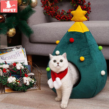 Christmas Tree Shape Cat Cave Bed Semi-Closed Winter Warm Felt Pet Nest House For Dog Puppy Kitten Supplies