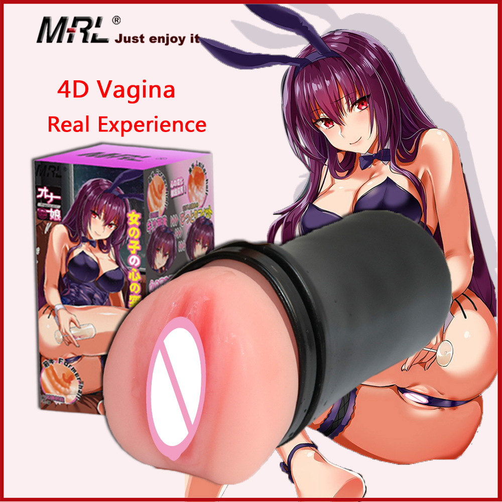 MRL Silicon Sex Toys For Men Pocket Pussy Real Vagina Male Sucking Masturbator 3D Artificial Vagina Fake Anal Erotic Adult Toy