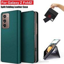 Lüks hakiki deri kılıf Samsung Galaxy Z kat 2 5G durumda kart cep Flip kapak darbeye dayanıklı kabuk galaxy Z Fold2 kılıfı