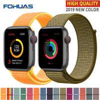 Remplacement de boucle de Sport en Nylon de haute qualité pour bracelet de montre Apple série 5 4 3 2 1 bracelet tissé respirant doux 44mm iwatch 38mm 40mm