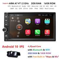 Quad Core Android 10 2G RAM 16G ROM 4G WIFI red gps para coche Universal 2 din coche SIN dvd reproductor de Radio 1080P DVR DAB + TPMS