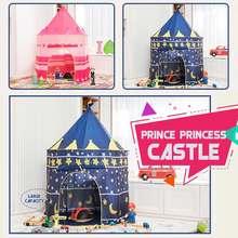 Lblla chico tienda de campaña casa princesa Castillo portátil 105x135cm presente bandera para colgar tipi para niños tienda de campaña de juego cumpleaños regalo de Navidad