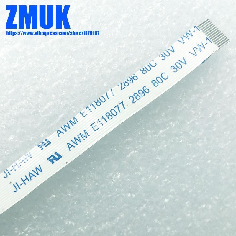 AWM E118077 2896 80C 30V VW-1 Flex Cable