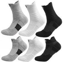 Chaussettes de sport respirantes pour hommes, chaussettes d'athlétisme sans couture, longue et courte, anti-humidité, Style déodorant