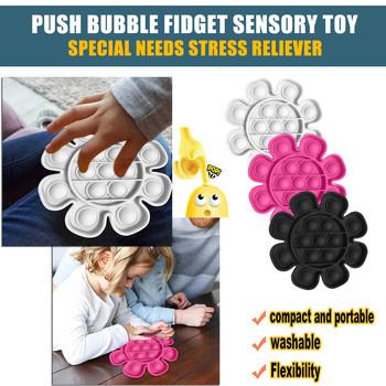 Nowy Push Flower Bubble Fidget zabawka sensoryczna autyzm specjalne potrzeby Stress Reliever Unisex dorośli i dzieci dekompresja zabawka F szybka wysyłka tanie i dobre opinie CN (pochodzenie) 20200925 Chiny certyfikat (3C) Europa certyfikat (CE) USA certyfikat (UL) Urodzenia ~ 24 Miesięcy 8 ~ 13 Lat