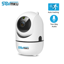 Câmera de vigilância doméstica bidirecional nuvem IP CCTV HD 1080P, sem fio, rede de segurança WiFi com áudio, ideal para monitorar animal de estimação e bebê
