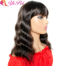 Ombre Highlight Color Human Hair Wigs With Bangs Body Wave Bob Wig Piano Color Full Machine Wigs 12inch Brazilian Remy Hair