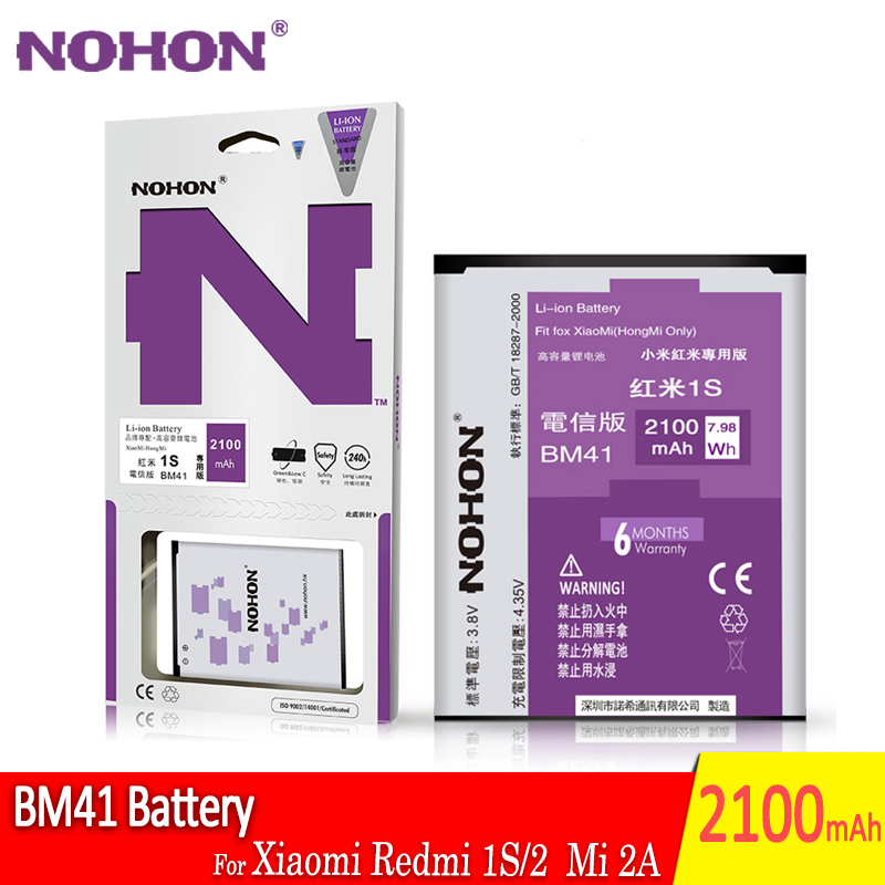 <font><b>Original</b></font> NOHON <font><b>Battery</b></font> BM41 For <font><b>Xiaomi</b></font> 2A <font><b>Redmi</b></font> Hongmi 1 <font><b>1S</b></font> 2 Replacement <font><b>Batteries</b></font> Phone Bateria 2100mAh image