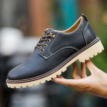 Модные брендовые мужские Ботинки martin; Мужская обувь; Повседневная