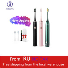 Xiaomi Soocare Soocas Electric Toothbrush X3U 4 Function Fast Charging In 4 Hours 65DB Silent Shock Absorption Ipx7 Waterproof