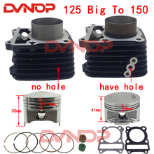 Motorcycle Cylinder Kit 62mm Big Bore For SUZUKI GS125 GN125 EN125 GZ125 DR125 TU125 KLX125 GS150 GN150 157FMI K157FMI Modified