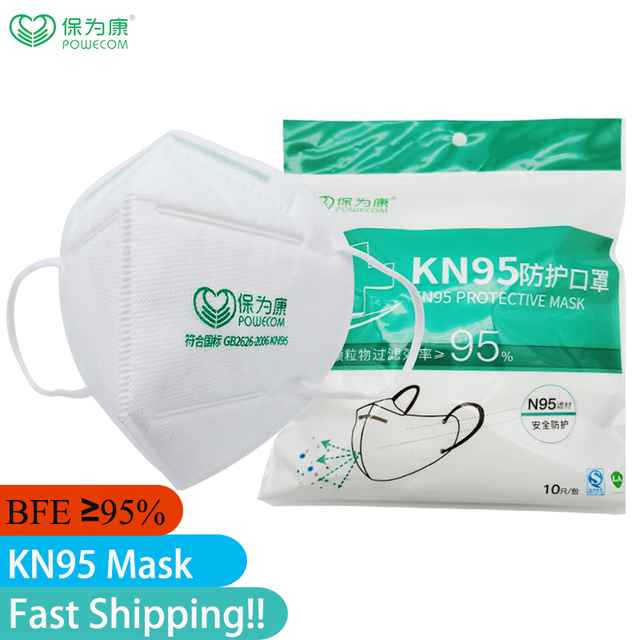 POWECOM KN95 Masks Respirator Protective Mouth Masks Reusable KN95 Masks Face Mouth Masks