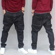 Мужские джинсовые шаровары черные зауженные брюки в японском
