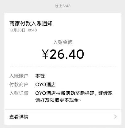 抖呱呱、OYO、彩色zhibo变现合集插图(1)