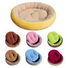 Warm Cat Dog Bed House Round Detachable Sleeping Mat Pad Nest Kennel Pet Cushion Puppy Shell Hiding Burger Bun