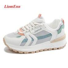 Женские кроссовки для бега повседневные на массивной платформе
