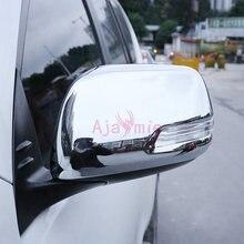 Хромированный автомобильный Стайлинг боковое зеркало для двери